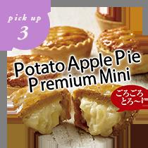 窯出しポテトアップルパイ&おいもフィナンシェ