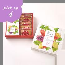 窯出しポテトアップルパイ〜premium mini〜(4個入)